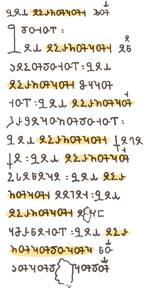 http://www.azer.com/aiweb/categories/magazine/ai113_folder/113_photos/113_036_corinthians.jpg